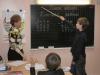 Лучшие учителя в частной школе в люблино