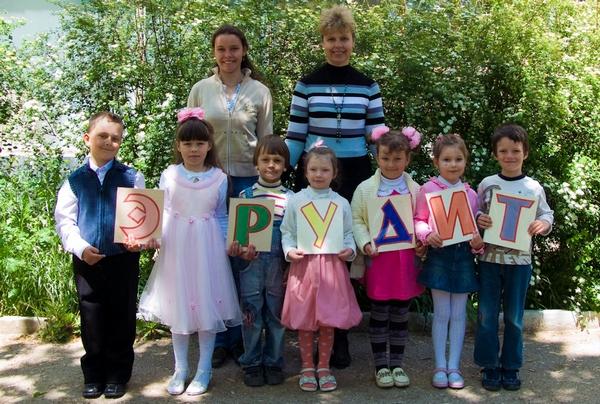 01 Лучший детский сад