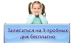 3-dnya