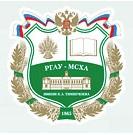Timiryazev_Academy_COA