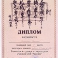 Pototskaya_500x702