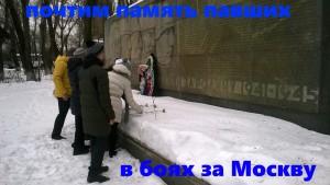 attach 635605087813697640 300x169 Памятник героям Люблино