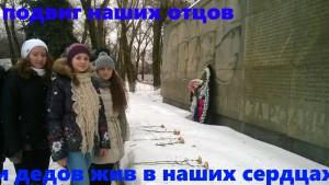 attach 635605087920915536 300x169 Памятник героям Люблино