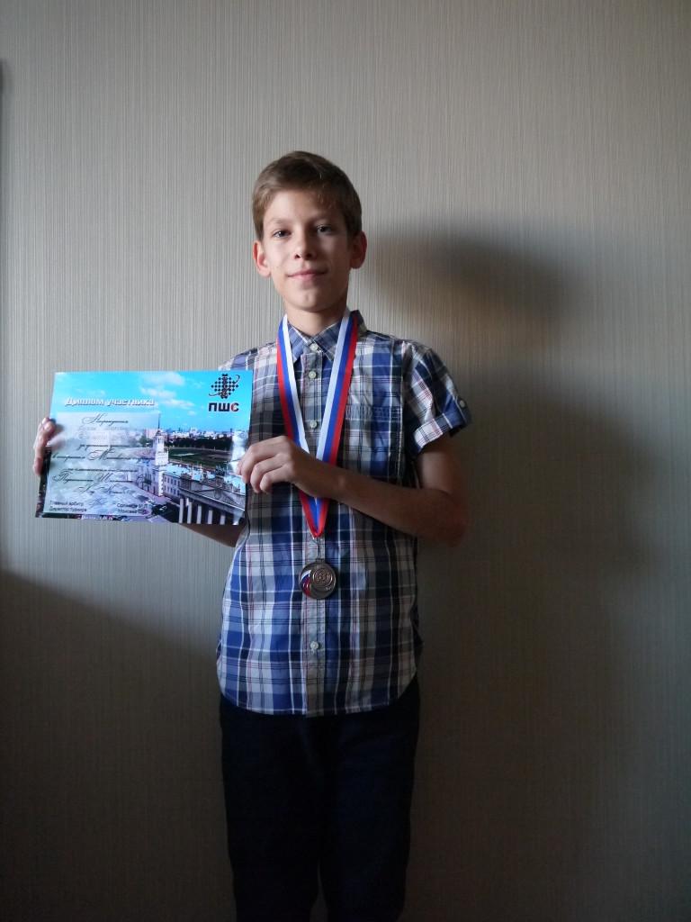 Саша Призер Победа в шахматном турнире