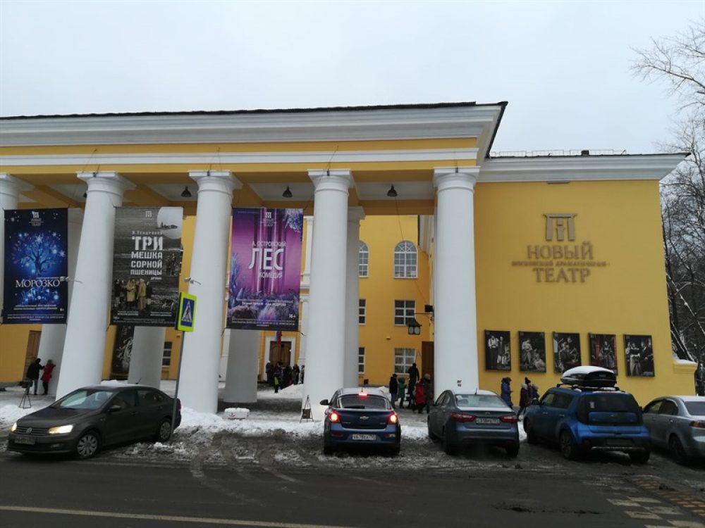 Cпектакль по рассказу А. И. Куприна «Белый пудель»