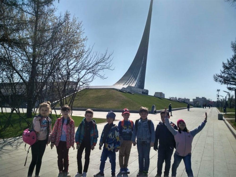 Экскурсия «Я — будущий космонавт»