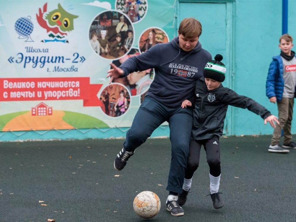 ФК «Торпедо Москва» в школе «Эрудит-2»