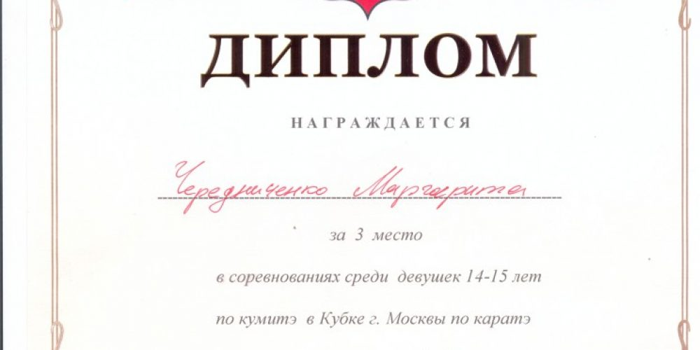 Миниатюра записи
